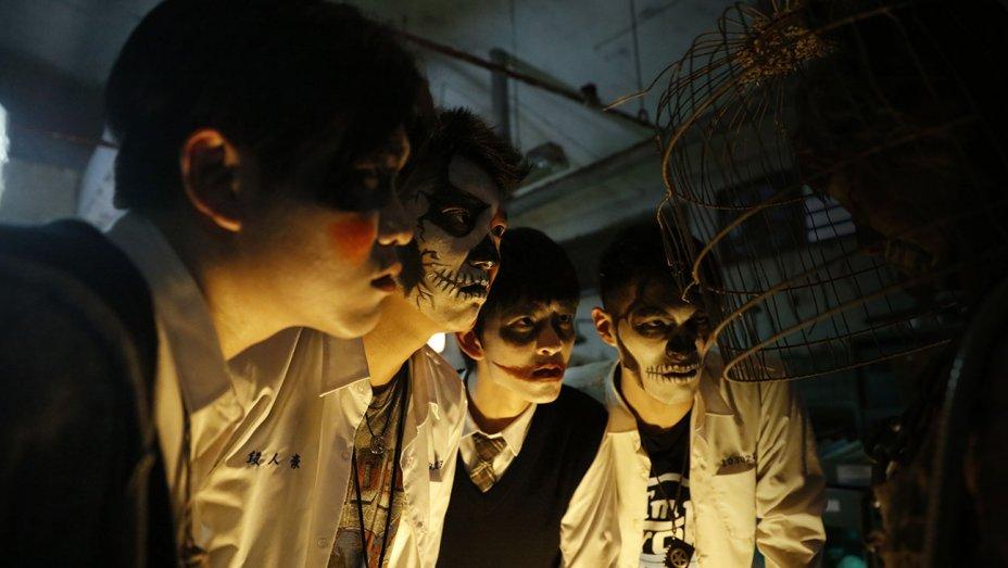 Fotograma de Mo Mo Monsters